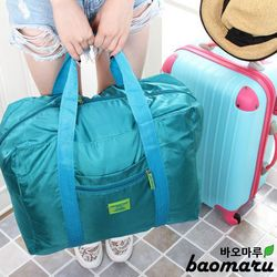 여행가방 캐리어결합백 폴딩 보조가방 B타입