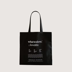 WWL MarketBag List-Black