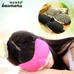3D 수면안대 숙면안대