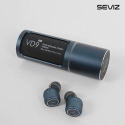 가성비 무선 블루투스 고음질 이어폰 VD9(Blue)