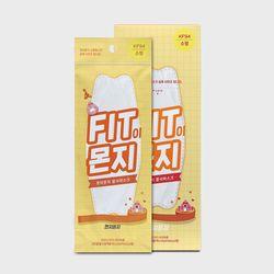 먼지몬지 핏이몬지 황사마스크 KF94 소형 10매