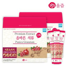 올즙 올바른 석류스틱 2박스(총60포)
