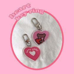 heart key ring (키링)