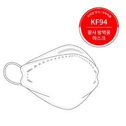 미세먼지 마스크(10매)