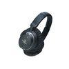 [1300k단독] [오디오테크니카] ATH-ANC9 헤드폰