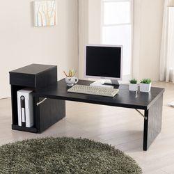 루트 1400 좌식 컴퓨터 책상