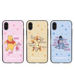 [T]디즈니 푸우 스피치 도어범퍼.아이폰7(8)플러스공용
