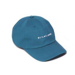 2019 SEISHUNE CURVED CAP-EMERALD