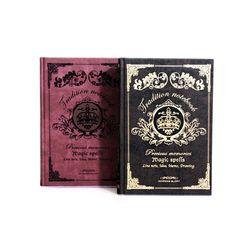 10000 마법주문서(블랙)