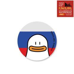 링고라벨-오우덕 러시아 캐리어스티커 노트북스티커