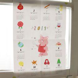 2019 Mayonnaise Calendar