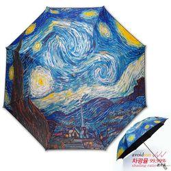 차광률99.9 암막명화양산-고흐 별이 빛나는 밤