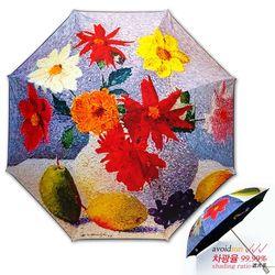 차광률99.9 암막명화양산-아쉴로제-꽃과과일