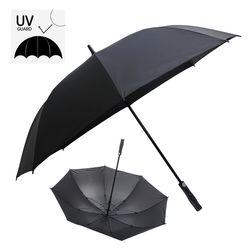 레인가드 장우산 대형우산 골프우산 자동우산 132cm