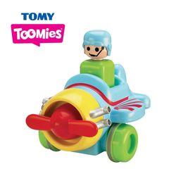 토미투미 학습놀이 작동 비행기 장난감