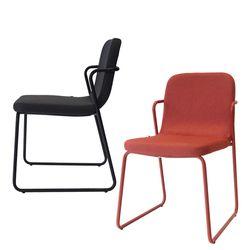 kylie chair(카일리 체어)