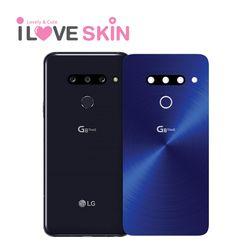 LG G8 ThinQ 메탈블루 후면 보호필름 G820