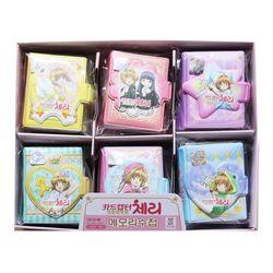 1500카드캡터체리메모리수첩BOX