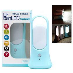 어반 LED 센서 무드등 수면등 캠핑조명 UrbanLED-637 (블루)