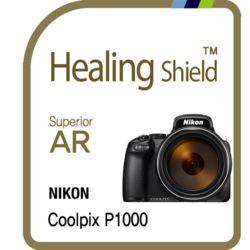 니콘 쿨픽스 P1000 고화질 액정필름 1매(HS1767284)