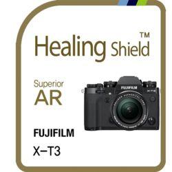 후지필름 X-T3 고화질 액정보호필름 1매(HS1768443)