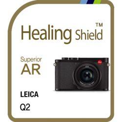 라이카 Q2 고화질 액정보호필름 1매(HS1768652)
