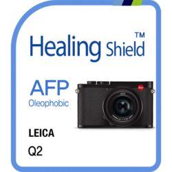 라이카 Q2 올레포빅 액정보호필름 2매(HS1768653)
