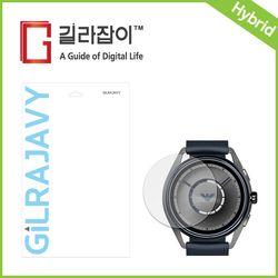 엠포리오 스마트워치 ART5008 고경도 보호필름 2매