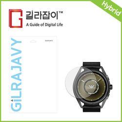 엠포리오 스마트워치 ART5009 고경도 보호필름 2매