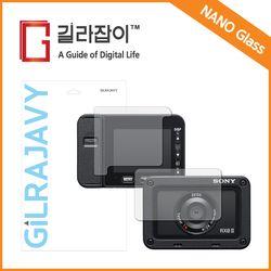 소니 RX0 II 9H나노글라스 보호필름 (렌즈+LCD 각1매)