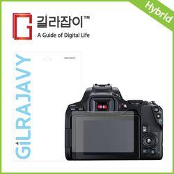 캐논 EOS 200D II 리포비아H 고경도 액정보호필름 2매