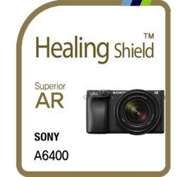소니 A6400 고화질 액정보호필름 1매(HS1768146)