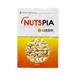 넛츠피아 볶음캐슈넛 1kg하루견과캐슈넌견과류