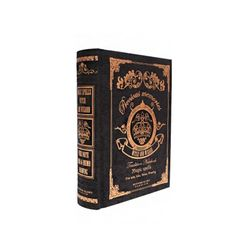 6000 마법사의노트(블랙)