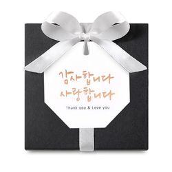 [금박] 감사와 사랑을 담은 텍 (5개)