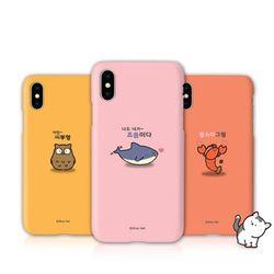 [Try]귀염뽀짝 3D하드 케이스.아이폰5S(SE)