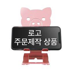 [로고제작] 덴켄 복돼지 스마트폰 거치대