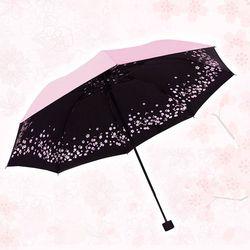벗꽃엔딩 UV차단 우산 양산