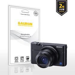 가우런 소니 RX100 MK5A 올레포빅 카메라 액정보호 필름 2매
