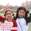 [헤어핀세트포함] 체육대회 인싸템 헤어밴드+손목아대 세트