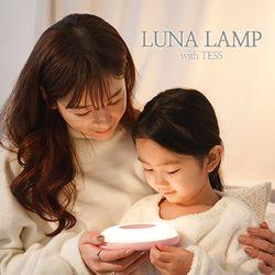 루나램프 수유등 취침등 무드등 LED등