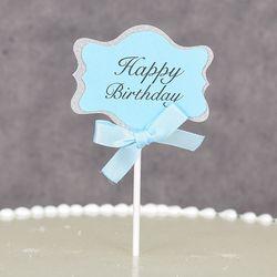 케익토퍼 생일사인 블루 3개입