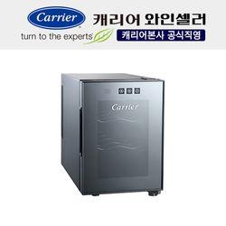 미니 와인셀러 CSR-22WM (6병)