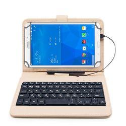 IK 태블릿PC 케이스 키보드 7-8인치 샌드베이지
