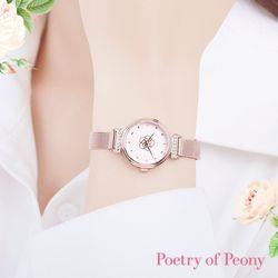 Rose for women 로즈골드 메탈시계 CL2G19501MPP