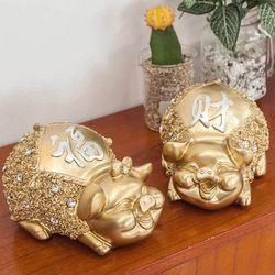 로즈 재복 황금 돼지 2p set