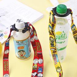 캐릭터 휴대용 물병 홀더 스트랩 물병끈 목걸이 음료