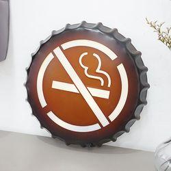 병뚜껑 금연 사인보드