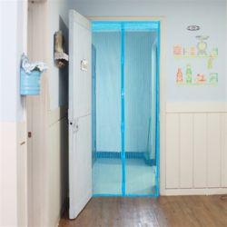 고급형 문 모기장(블루) (120cm)