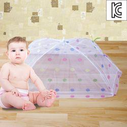 우산형 원터치 유아모기장(110x60)